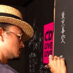 東京事変 CDTVライブ!ライブ!で『赤の同盟』を披露!