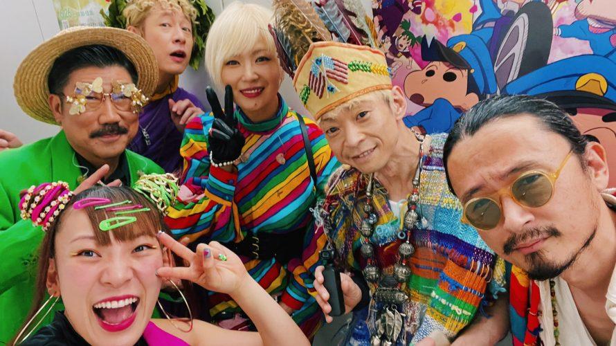 東京事変 Mステで『緑酒』を初披露!衣装特集でフワちゃんが応援に