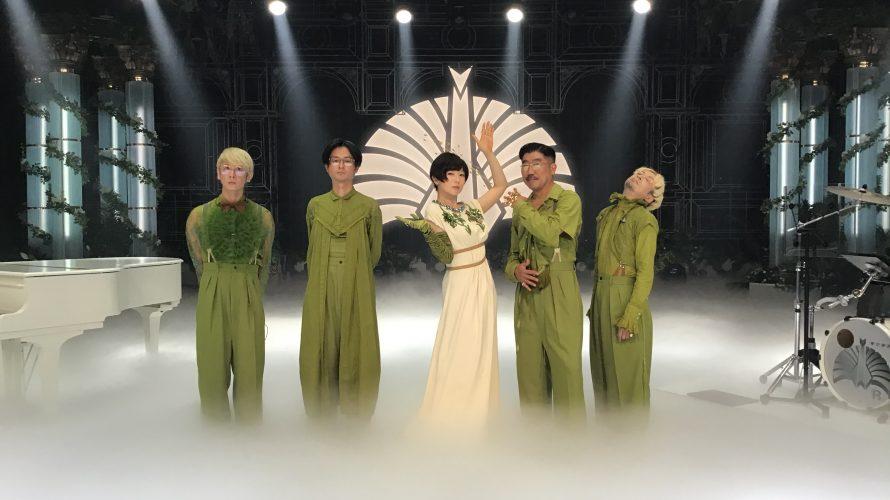 東京事変 「2021 FNS歌謡祭 夏」で「獣の理」「落日」を披露!