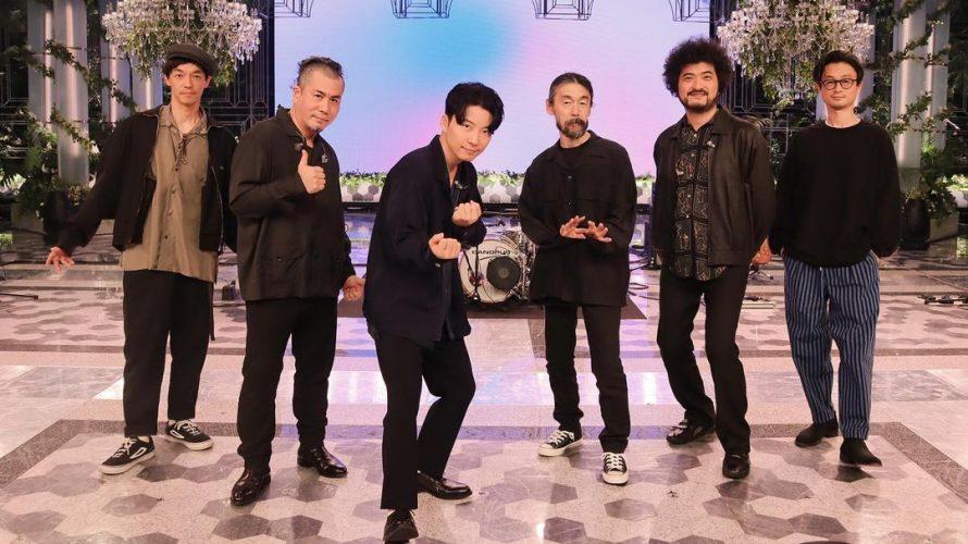 星野源 「2021 FNS歌謡祭 夏」で「SUN」「不思議」を披露!