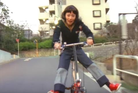 椎名林檎が幸福論のMVで自転車に乗って下っている坂を特定してみた