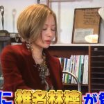 近日放送!ついに椎名林檎が関ジャムに登場