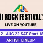 椎名林檎の過去ライブ配信! FRF20 LIVE ON YOUTUBE