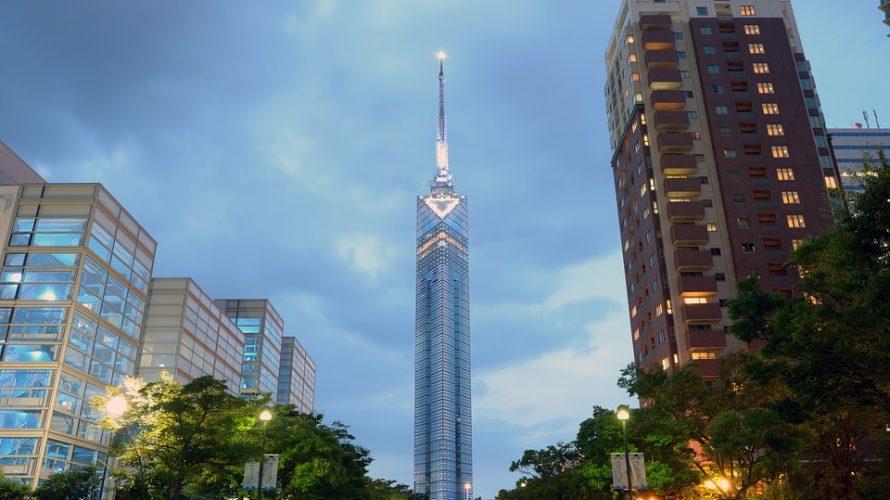 【予告】椎名林檎 Mステ2時間SPで『正しい街』を披露!