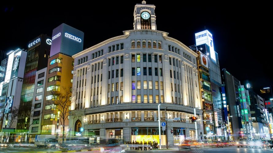 椎名林檎とトータス松本『目抜き通り』をMステで披露!MIKIKOによる特別振り付けパフォーマンス