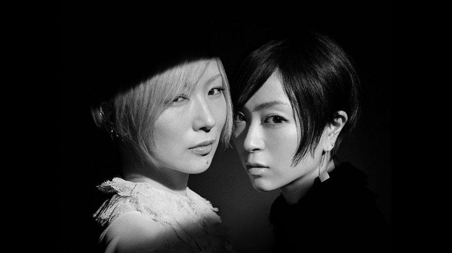 ベスト収録の新曲『浪漫と算盤』で椎名林檎と宇多田ヒカルのコラボが再び!