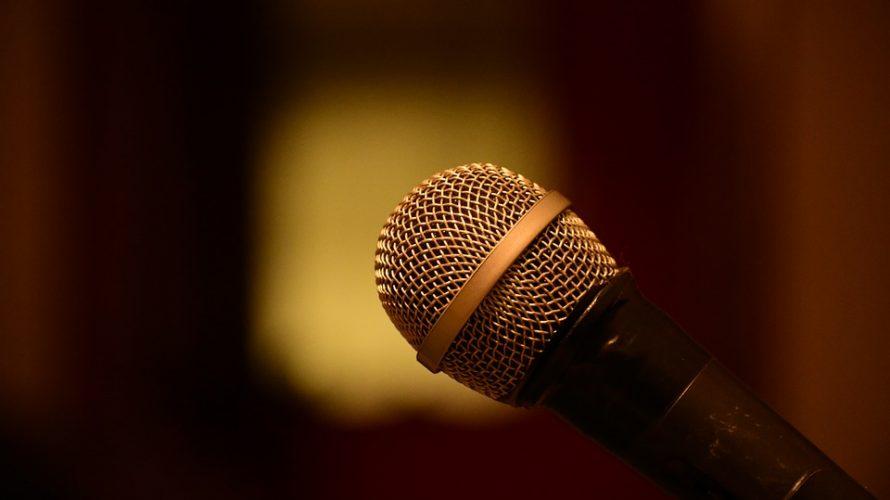 """カラオケJOYSOUNDで長岡亮介×田島貴男""""LIVE SESSIONS AGAIN""""のライブ映像が配信中!"""
