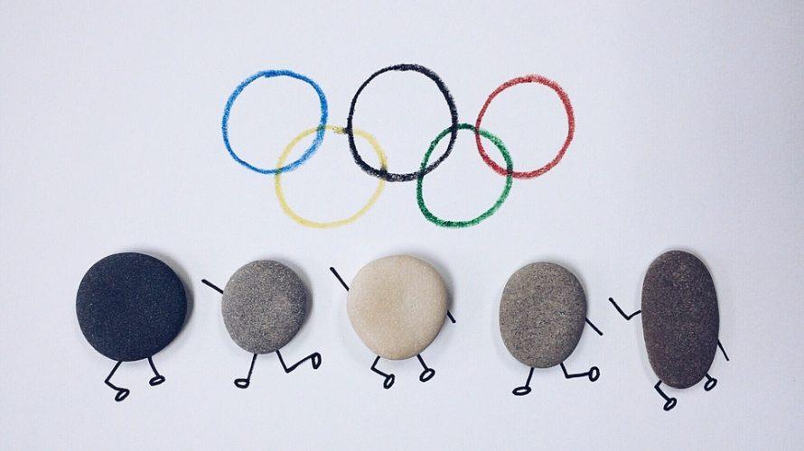 パラリンピック閉会式『東京は夜の7時』を歌うのは長岡亮介!ダンサーAyaBambi、ELEVENPLAYらも登場