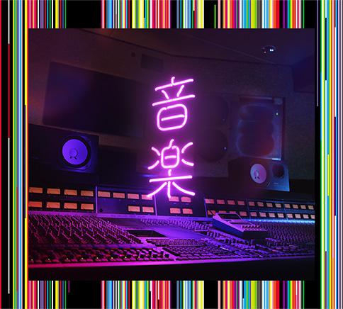 東京事変『音楽(ミュージック)』が6月9日発売!購入特典情報など