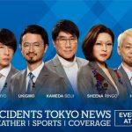 東京事変 ライブ7作品をWOWOWで放送決定!