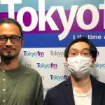 長岡亮介 Tokyofm「THE TRAD」で映画音楽制作について語る