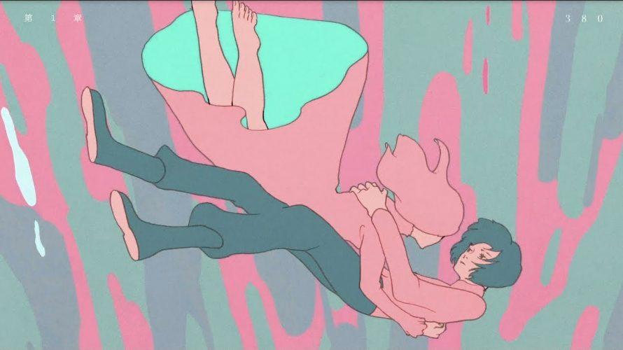 関ジャム 「夜に駆ける」MV藍にいな 椎名林檎ライブ「不惑の余裕」映像制作参加を明かす